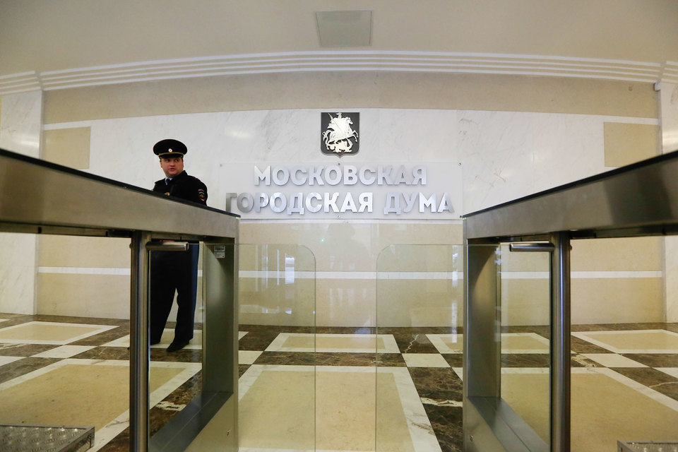 ВМосгордуме посоветовали приравнять встречи сдепутатами кмитингам