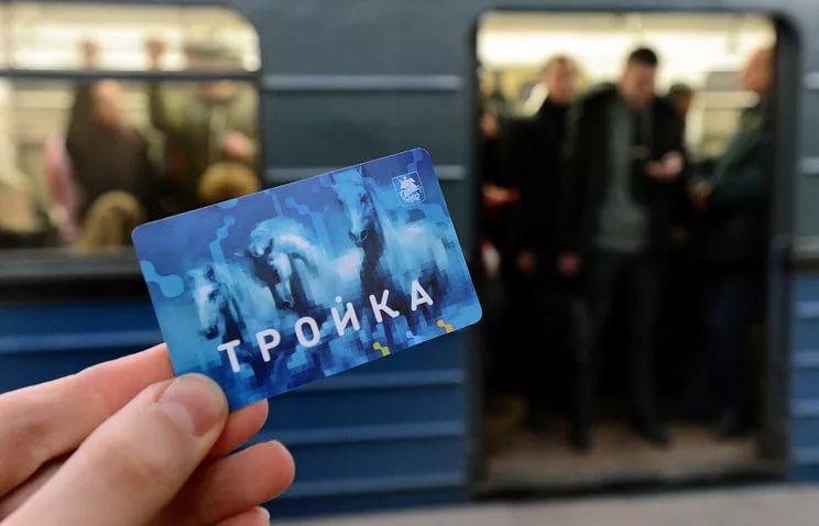 Москвичи стали в5 раз чаще использовать приложение метро для пополнения «Тройки»