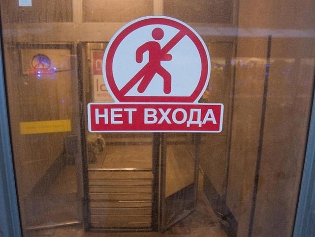 Семь станций метро столицы закроют вестибюли навыходных