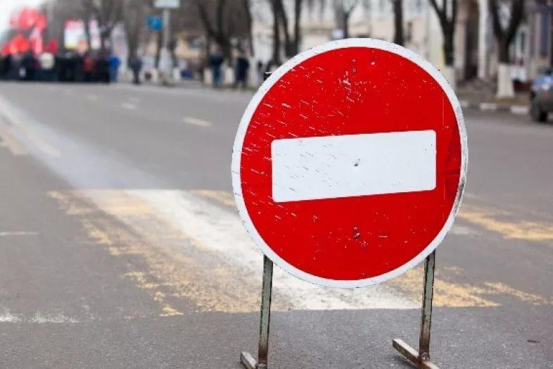 Движение ограничат наБольшом Харитоньевском переулке в столицеРФ до10декабря