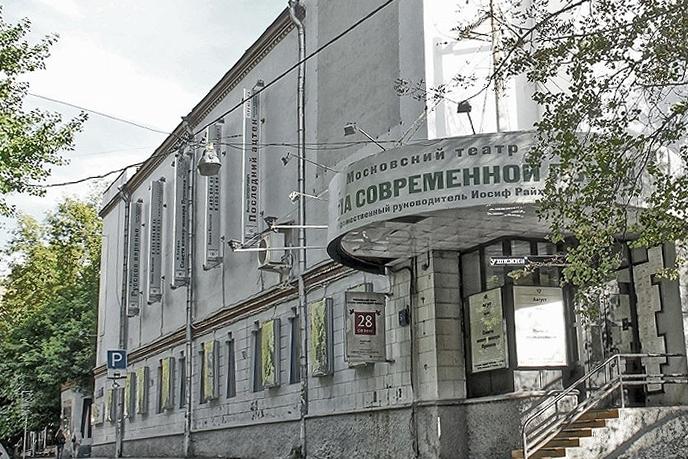 В российской столице  начался снос очередного конструктивистского здания