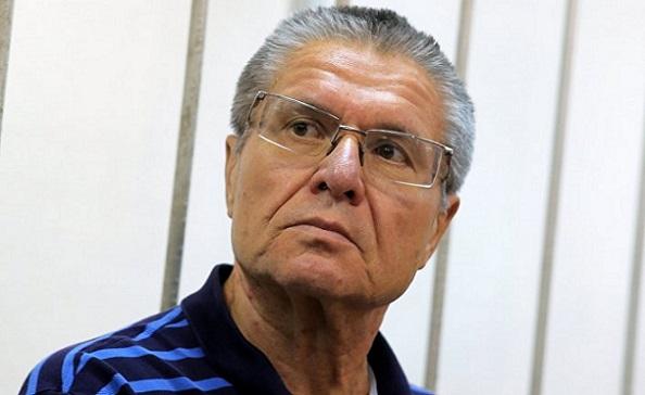 Генпрокуратура просит для Улюкаева 10 лет колонии