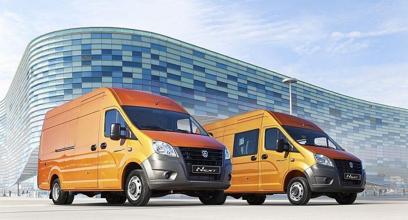 ВТурции начали выпускать цельнометаллический фургон ГАЗель Next