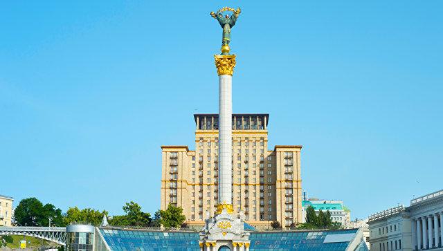 РФ вУкраинском государстве будет представлять кратковременный поверенный,— МИД Украины