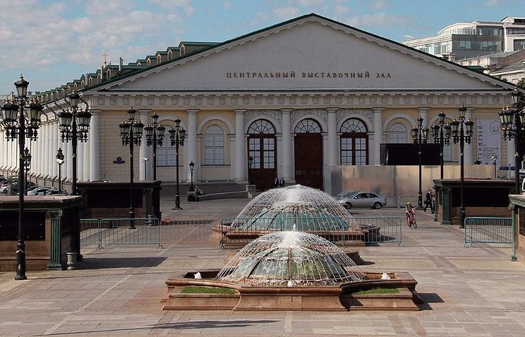 ВДень города в российской столице 88 музеев ивыставок будут работать бесплатно