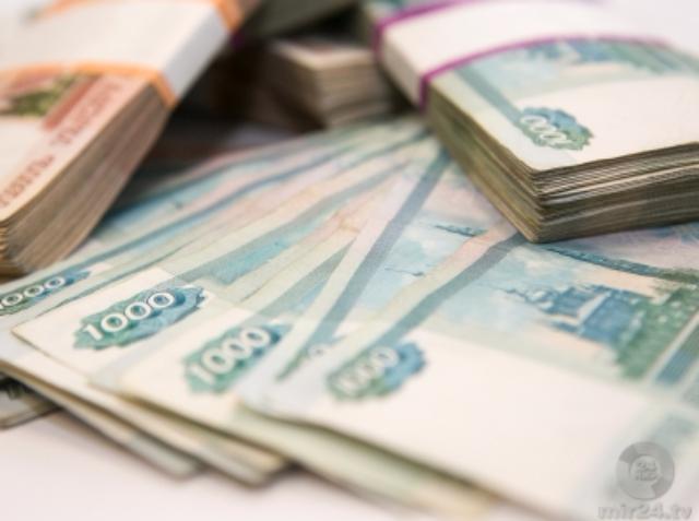 ИззданияЦБ РФ в российской столице похитили неменее 11 млн. руб.