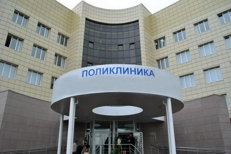 Объявлены конкурсы настроительство четырех поликлиник в столице
