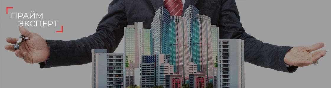 заказ оценки движимого и недвижимого имущества