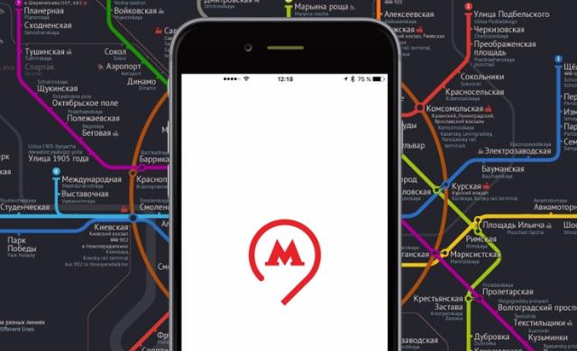 Возможность построить маршруты достадиона появится в дополнении «Метро Москвы»