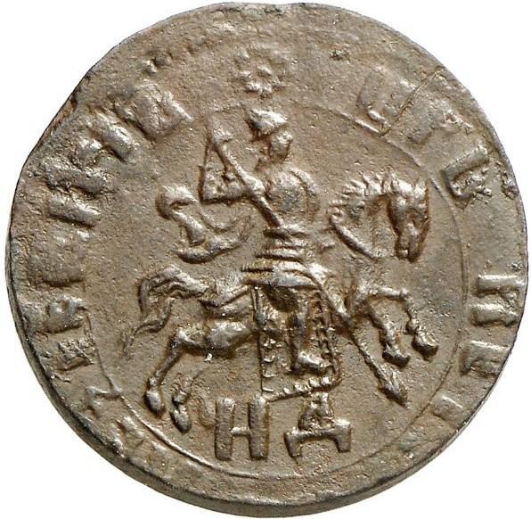 Вцентре столицы отыскали 97 монет времён Петра Первого