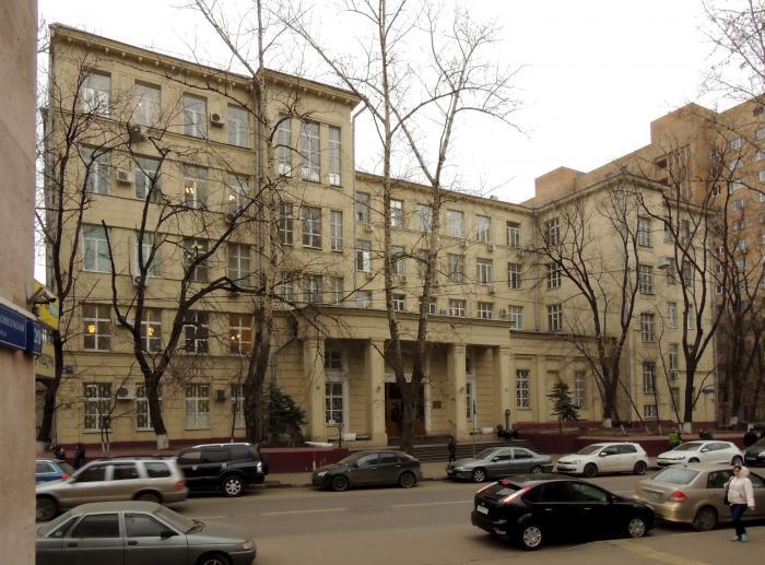 РПЦ попросила вернуть ей сооружение столичного НИИ, перестроенное изхрама