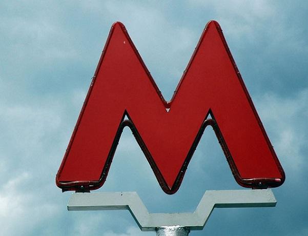 Поезда задерживаются на фиолетовой Таганско Краснопресненской линии московского метро