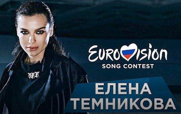 Жительница Красноярского края может поехать на«Евровидение-2017»