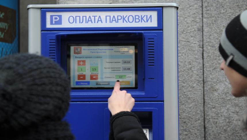 АМПП призывает автомобилистов непользоваться сторонними сервисами для оплаты парковки в столице