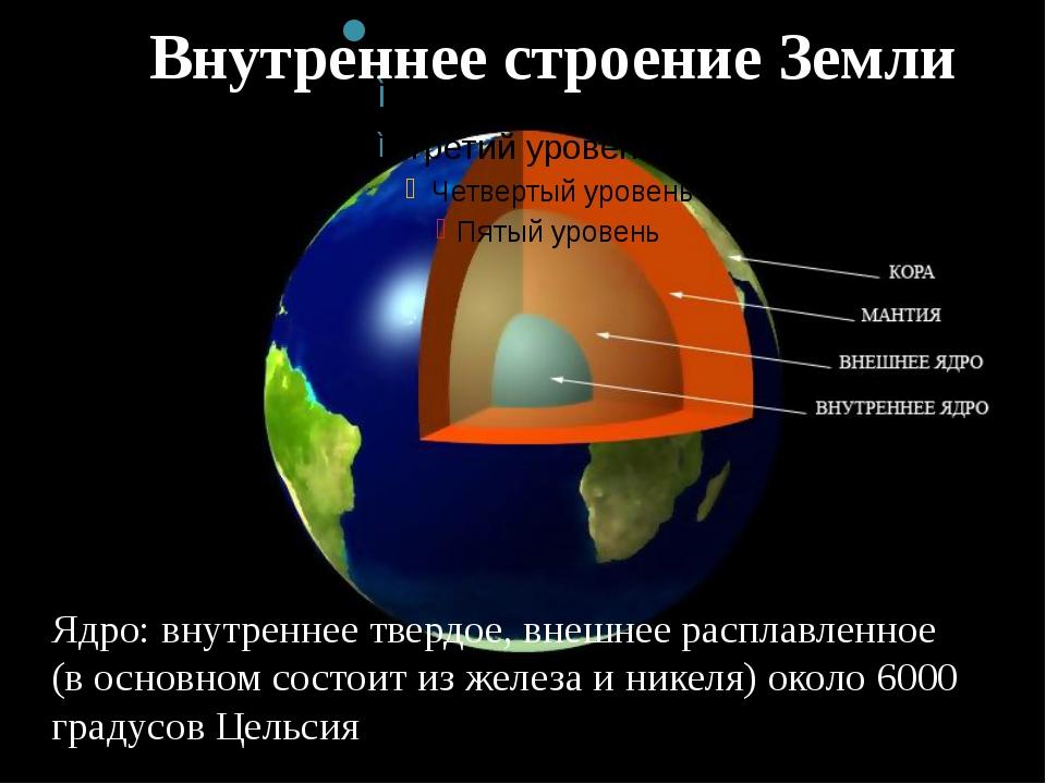 Толщина земной коры уменьшилась— ученые