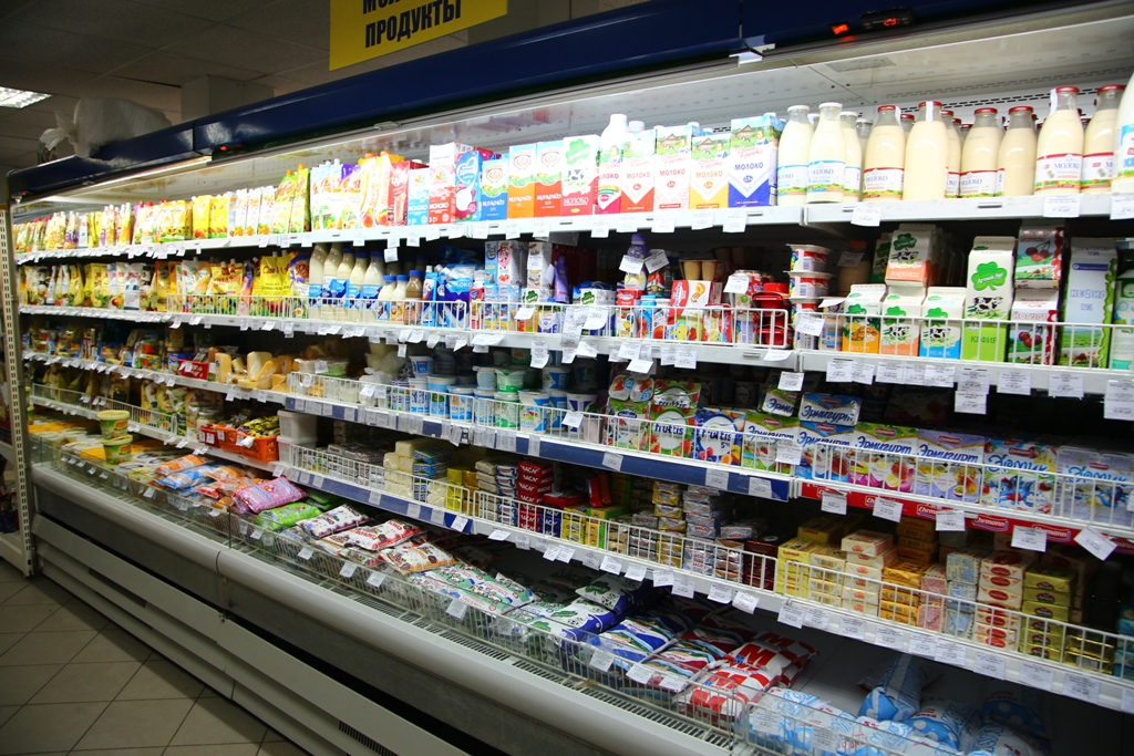 Краткий план продавец в молочный отдел подстерегающие туристов