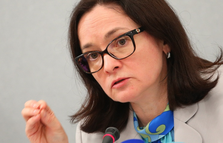 Банк Российской Федерации снизил главную ставку до10 процентов— Замедление инфляции