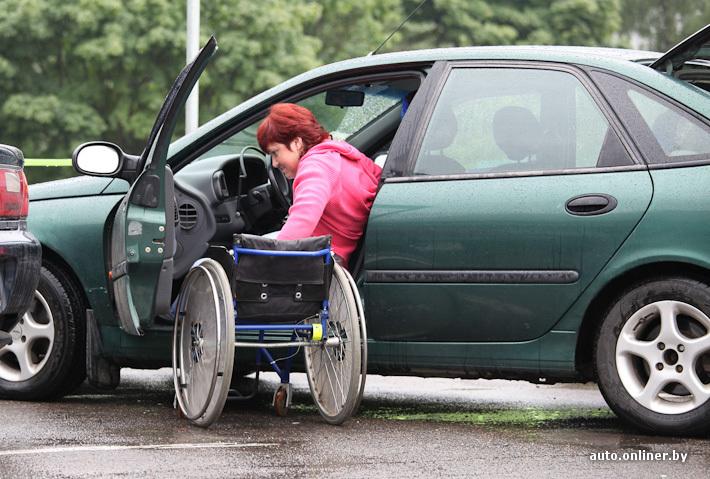 Для инвалидов 2 группы получить бесплатно автомобиль знал Элвина