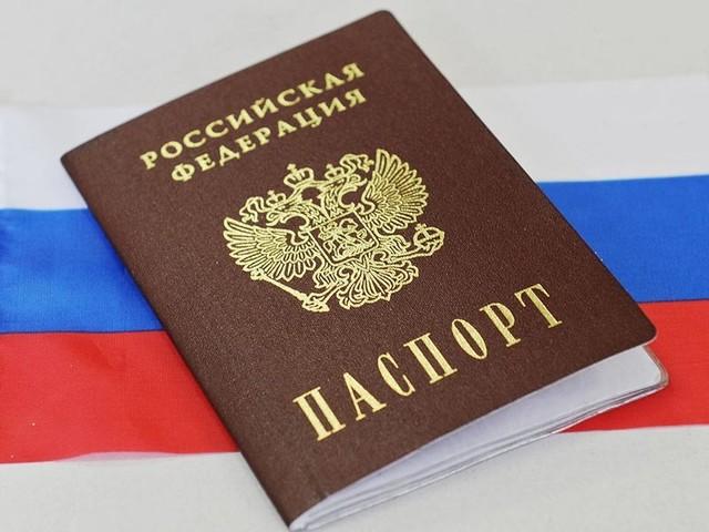 «Крымский Путин» отказался менять фамилию на«Айфон»