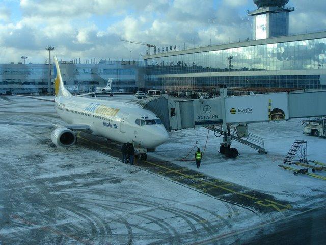 Ваэропортах столицы отменили практически полсотни рейсов изадержали около 30