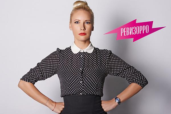 Елена Летучая устроила потасовку вмосковском ресторане 32.05