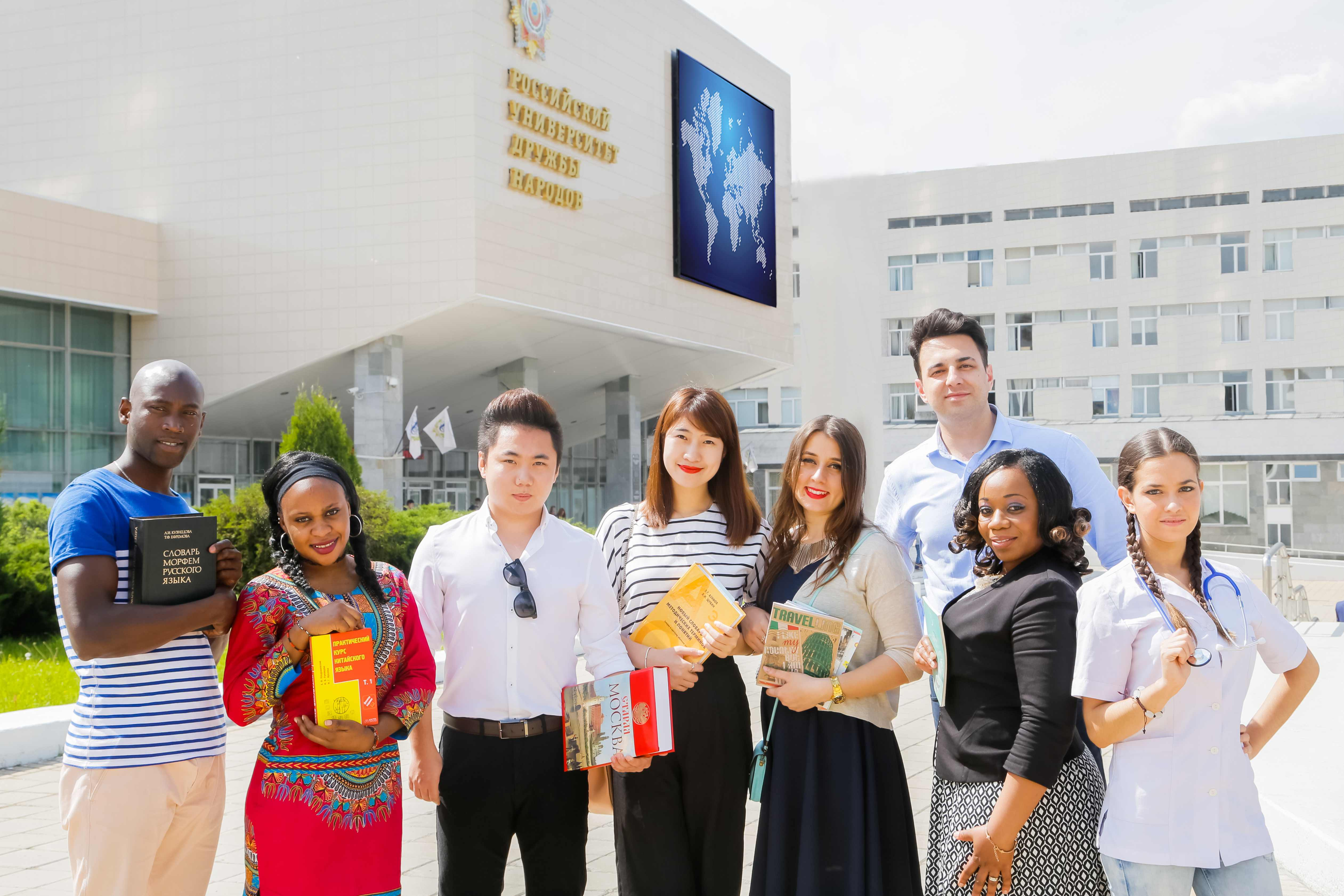 Конкурс в университете дружбы народов