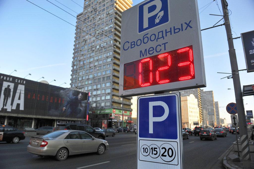 Москвичи могут «застолбить» парковочное место натри года