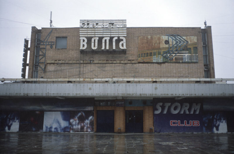 В столице России появится очередной кинотеатр-корабль
