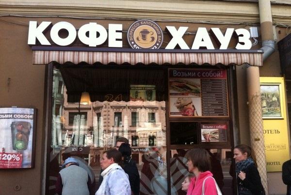 В популярной московской сети кафе найдены нарушения