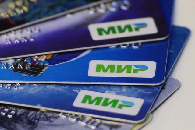 Москвичам начинают выдавать соцкарты набазе государственной платежной системы «Мир»
