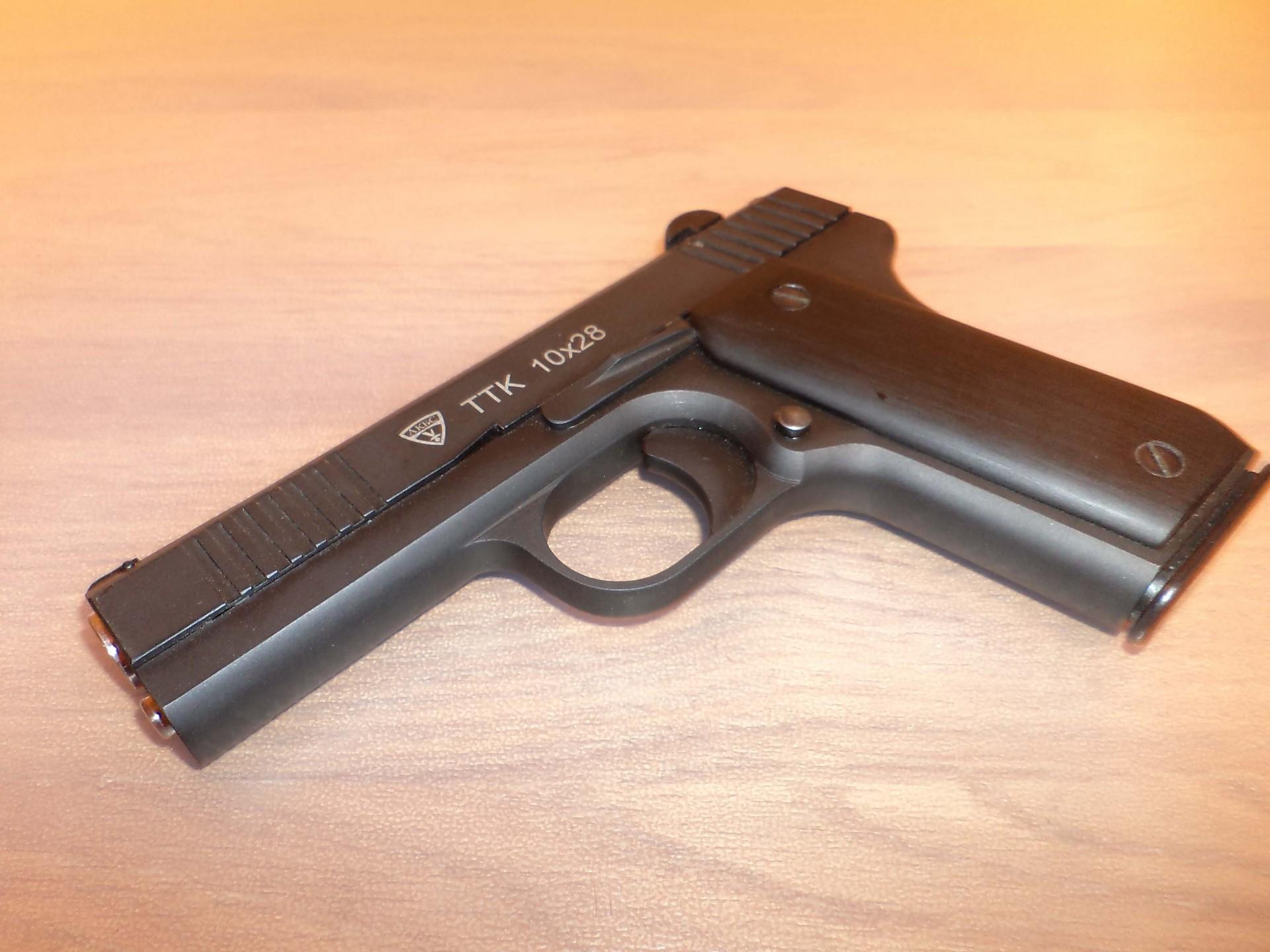 ВБалашихе инспектор ДПС устроил стрельбу рядом сошколой