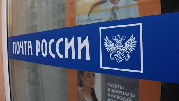 В российской столице пытались ограбить отделение почты