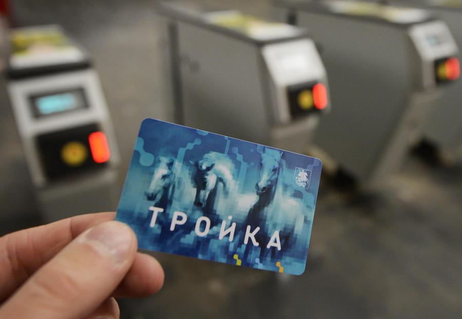 В дополнении «Метро Москвы» запустили функцию записи билетов на«Тройку»