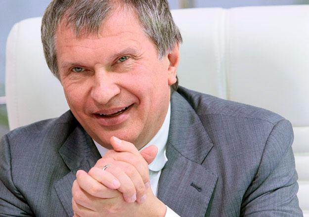 Glencore планирует закончить сделку поакциям Роснефти всередине декабря