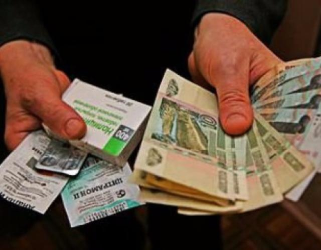 Льготники Удмуртии должны определиться свыбором: соцпакет либо деньги