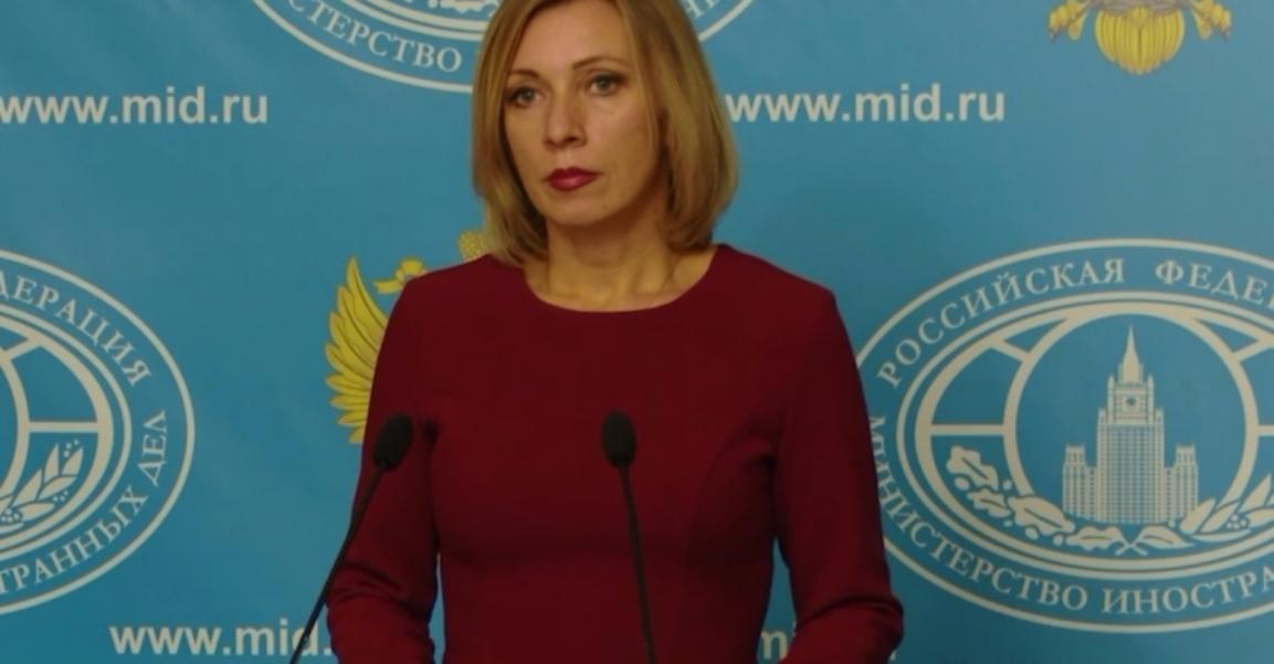 МИД Российской Федерации выступил спротестом из-за планов вытеснитьИГ изиракского Мосула