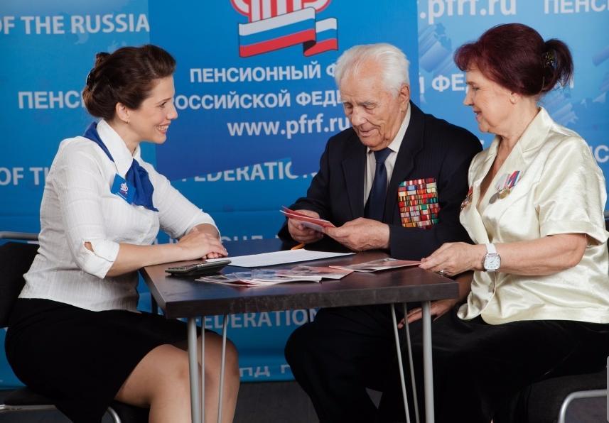 Выплату перед 9мая вТверской области получат 4 тысячи ветеранов