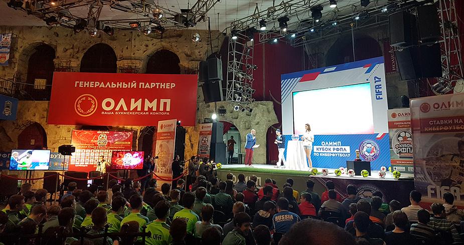 Кирилл Набутов прокомментирует игры «ОЛИМП Кубка РФПЛ покиберфутболу»