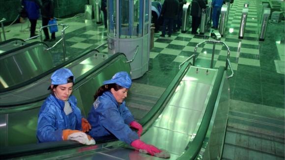 Эльзе суперджоб вакансии у метро щелковская гражданам снг затем получают фигуру