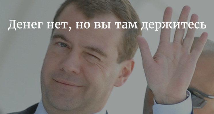 Самые известные поисковые запросы граждан России вGoogle втечении следующего года