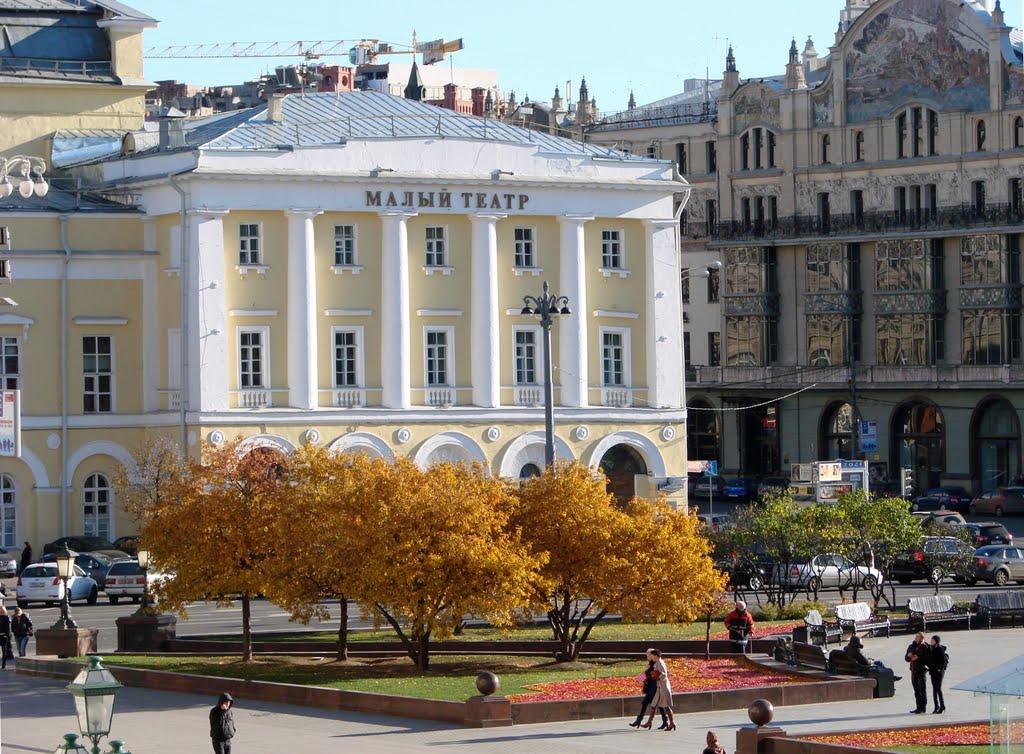 Небольшой театр возобновит свою работу вконце ноября