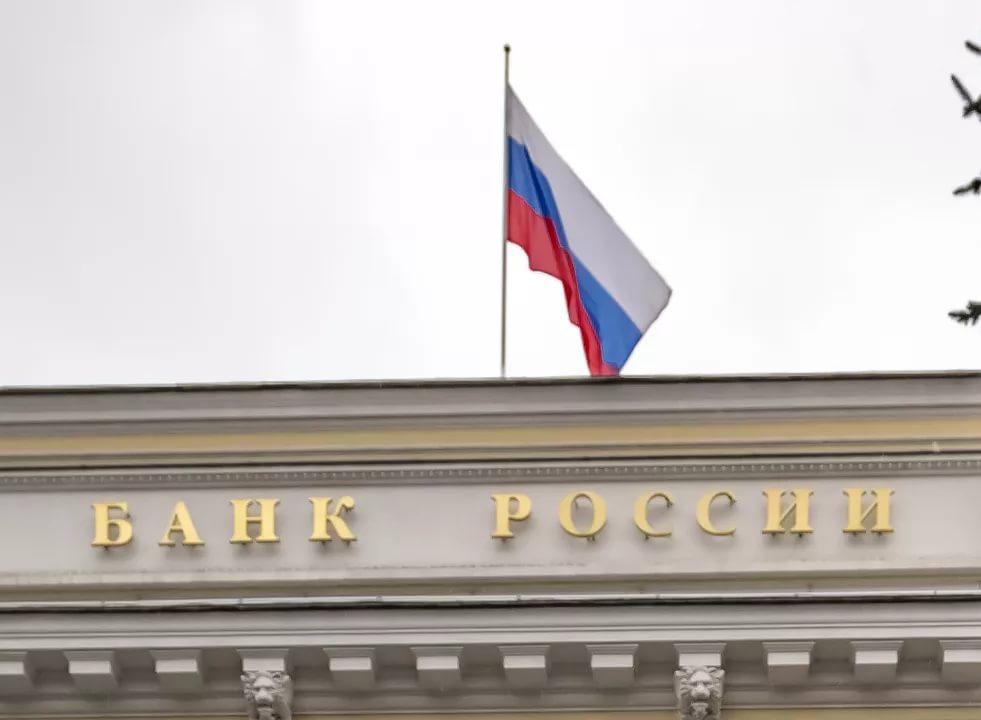 Лишен лицензии банк «Русский инвестиционный альянс»