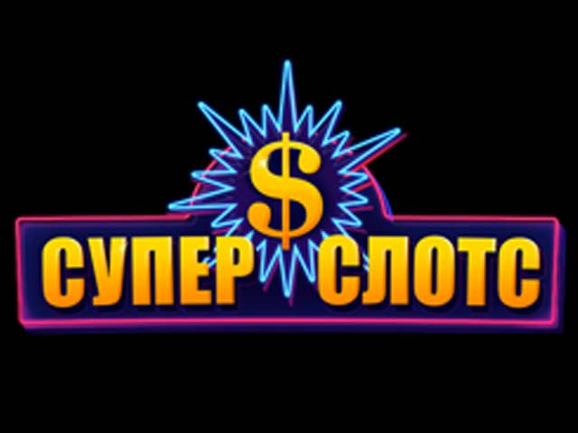 Super casino slots casino hotel monaco