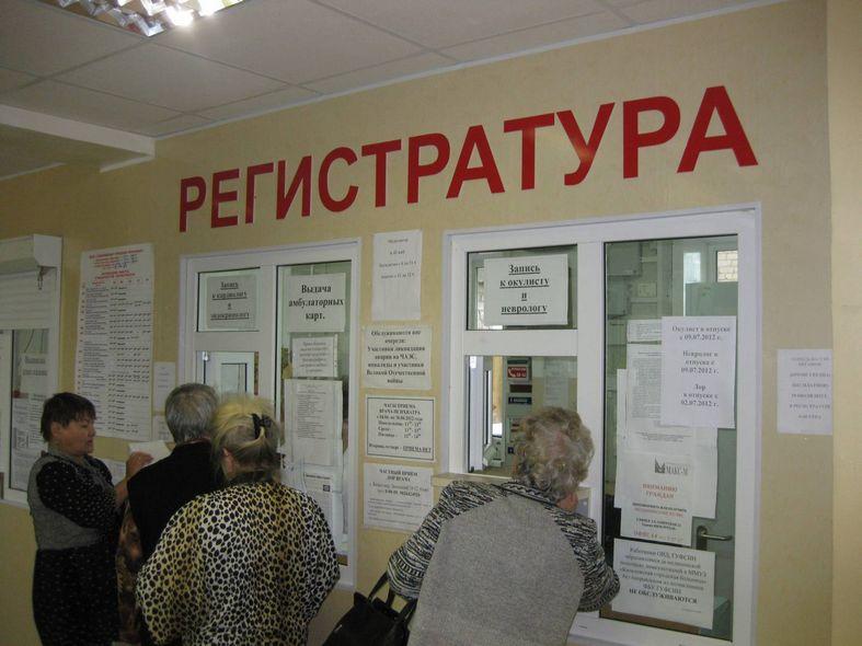 Волгоград попал вчисло городов ссамыми погаными поликлиниками