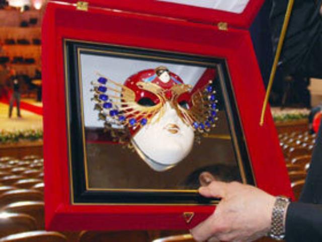 Балет «Ромео иДжульетта» екатеринбургского театра оперы ибалета получил «Золотую маску»