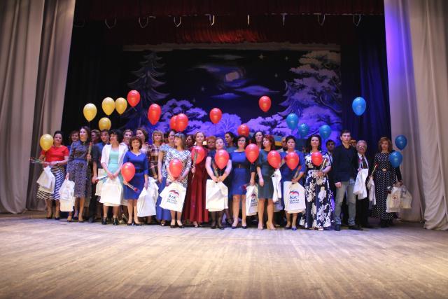 Объявлены имена лауреатов конкурса «Педагог года Москвы-2017»