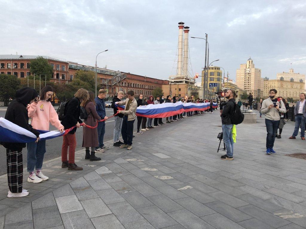 Украинский политтехнолог Строцинский организовал несанкционированный митинг на Краснопресненской набережной