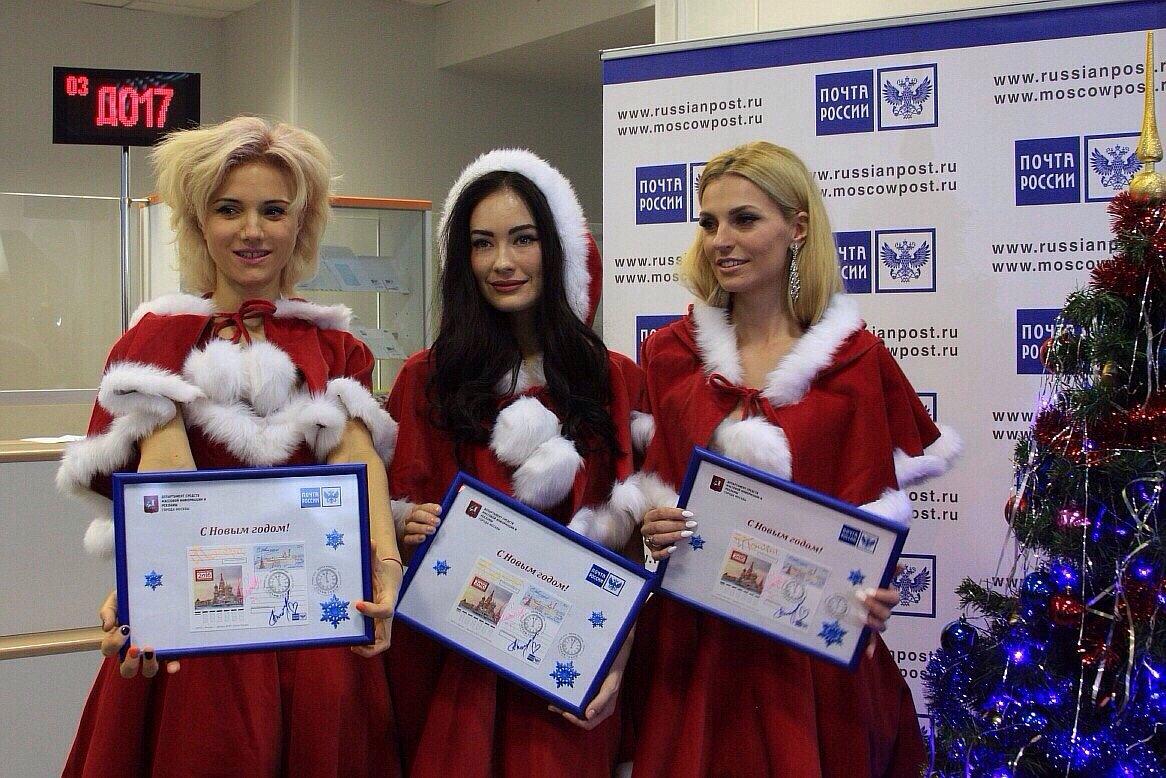 Почта россии график в новый год