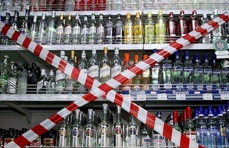 продажа алкоголя в москве после 23 часов ответственность школьники открыли