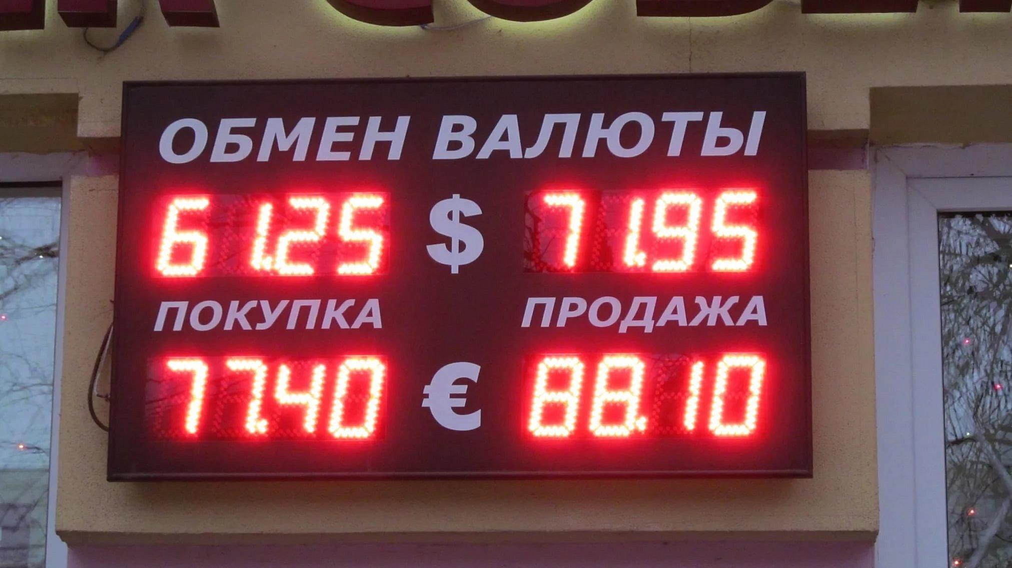 ароматы, как курс валюты в банках зеленограда выбирая